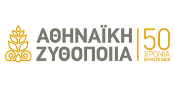 The Athenian Brewery opens the way to extroversion for 20 companies in the Peloponnese and Western Greece